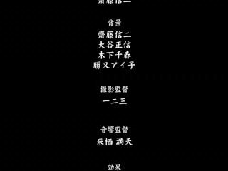 Tsuma Netori Reijoku Rinne